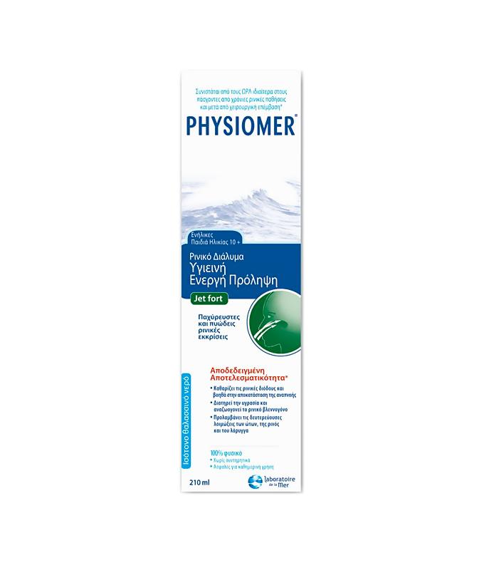 PHYSIOMER JET FORT SPRAY 210 ml