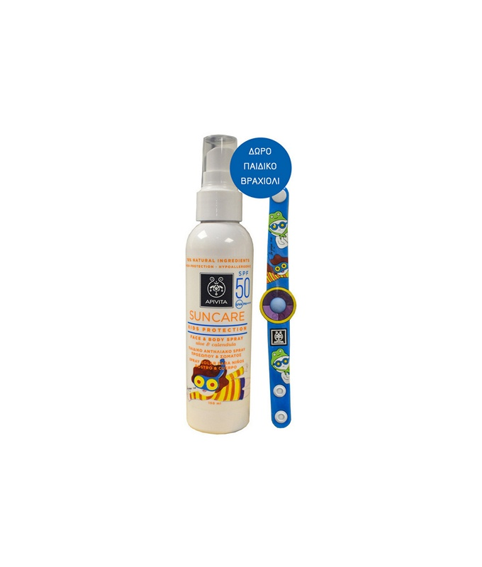 APIVITA SUN KIDS SPRAY SPF50