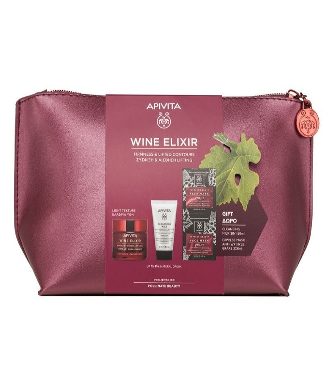 APIVITA Set Wine Elixir Αντιρυτιδική Κρέμα για Σύσφιξη & Lifting Ελαφριά Υφή 50ml & Cleansing Γαλάκτωμα Καθαρισμού 50ml & Face Mask with grape 2x8ml