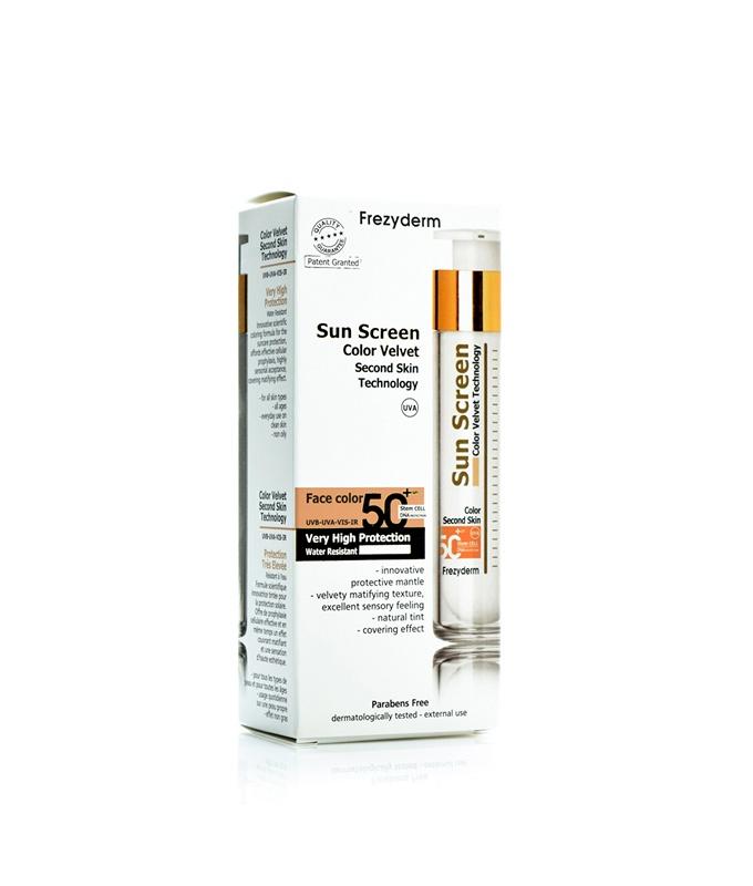 FREZYDERM Sun Screen Color Velvet Face Cream SPF 50+/ UVA