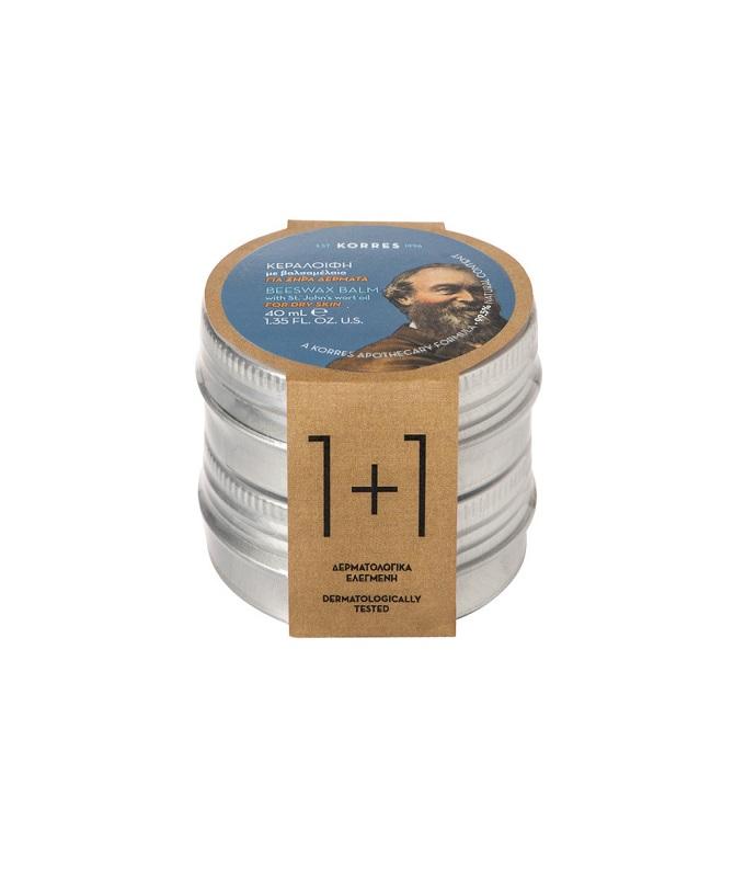 Korres Promo (1+1 Δώρο) Κεραλοιφή Με Βαλσαμέλαιο Για Ξηρά Δέρματα 2x40ml