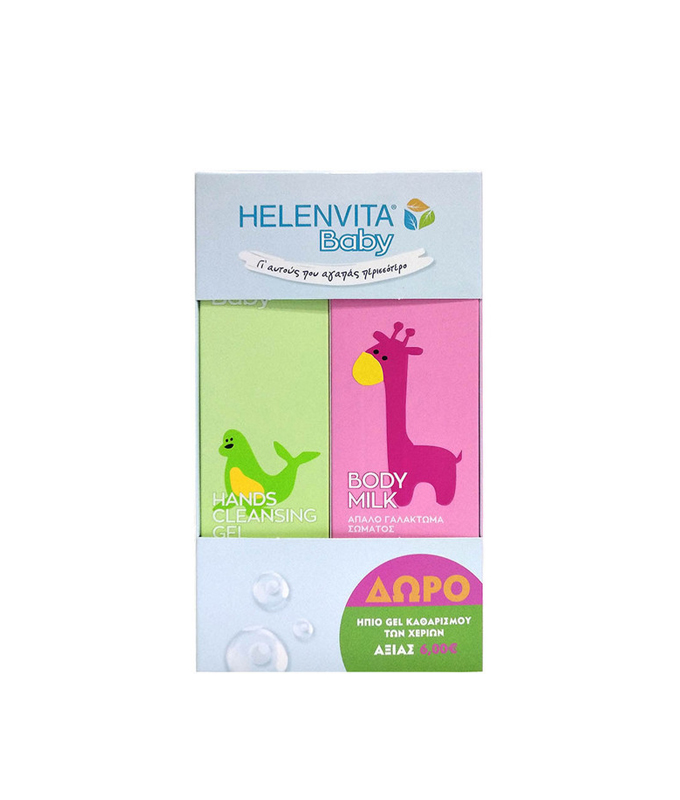 HELENVITA BABY BODY MILK 200ML ME ΔΩΡΟ BABY HANDS CLEANSING GEL 200ML