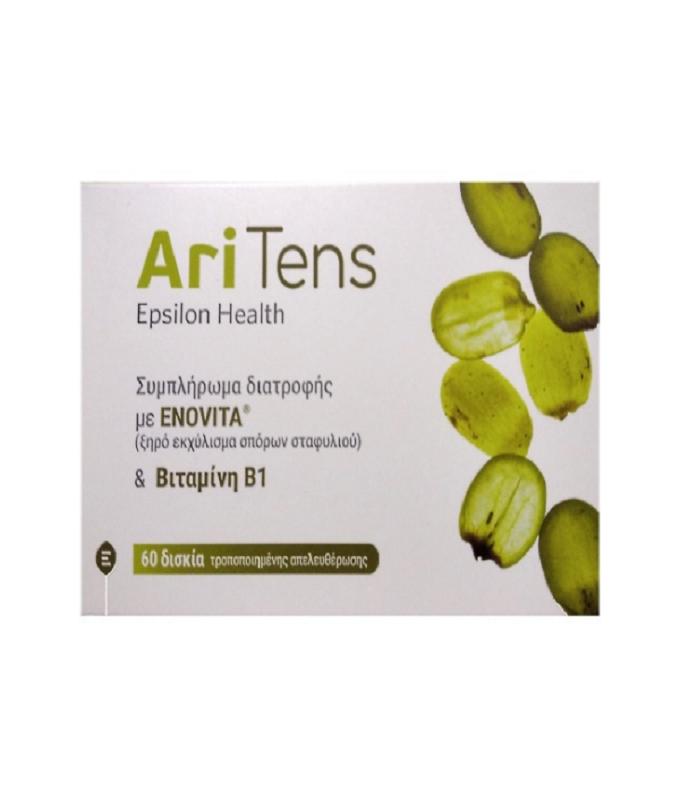 Epsilon Health AriTens (Enovita & Vitamin B1) 60caps