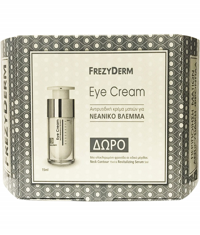 Frezyderm Πακέτο Eye Cream 15ml & Δώρο Neck Contour cream 15ml & Revitalizing Serum 5ml
