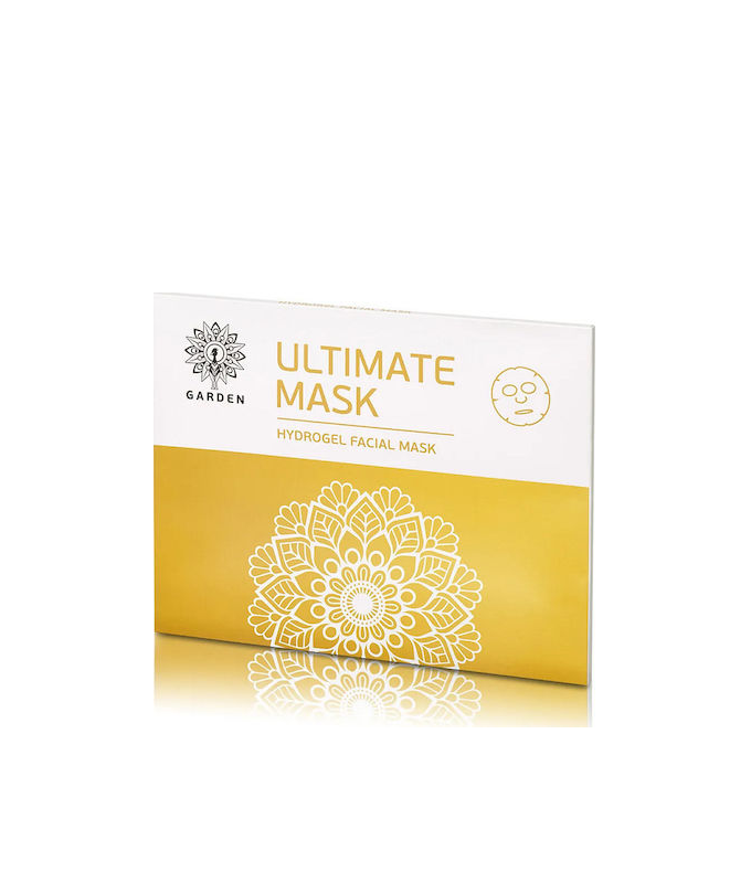 Garden Ultimate Hydrogel Facial Mask Μάσκα Προσώπου Facial Patches 3τμχ