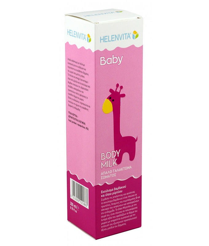 Helenvita Baby Body Milk, Βρεφικό Απαλό Γαλάκτωμα Σώματος 200ml