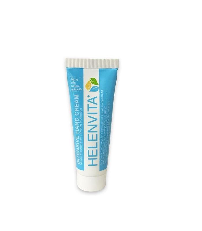 Helenvita Κρέμα Χεριών Intensive Ηand Cream για ξηρή επιδερμίδα 75ml