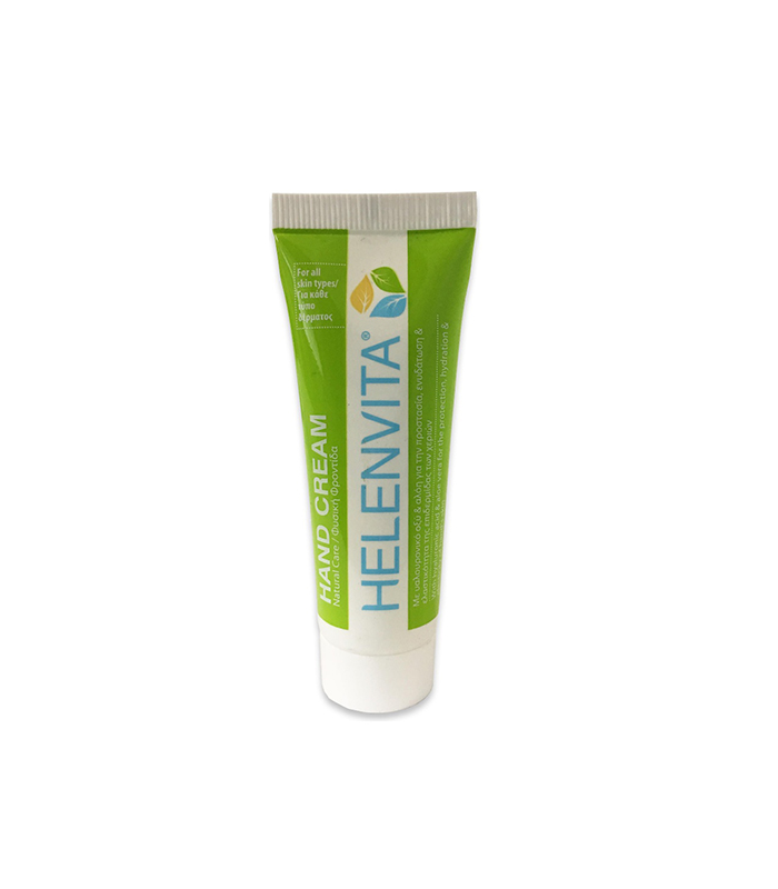 Helenvita Κρέμα Χεριών Hand Cream With Hyaluronic Acid & Aloe 75ml