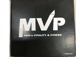 MVP ENERGY & VITALITY CAP X1