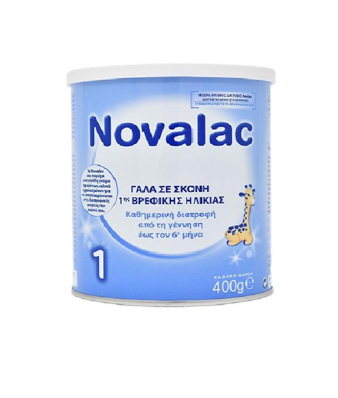 Novalac 1 Βρεφικό γάλα σε σκόνη για βρέφη από την γέννηση εως τον 6ο μήνα 400g