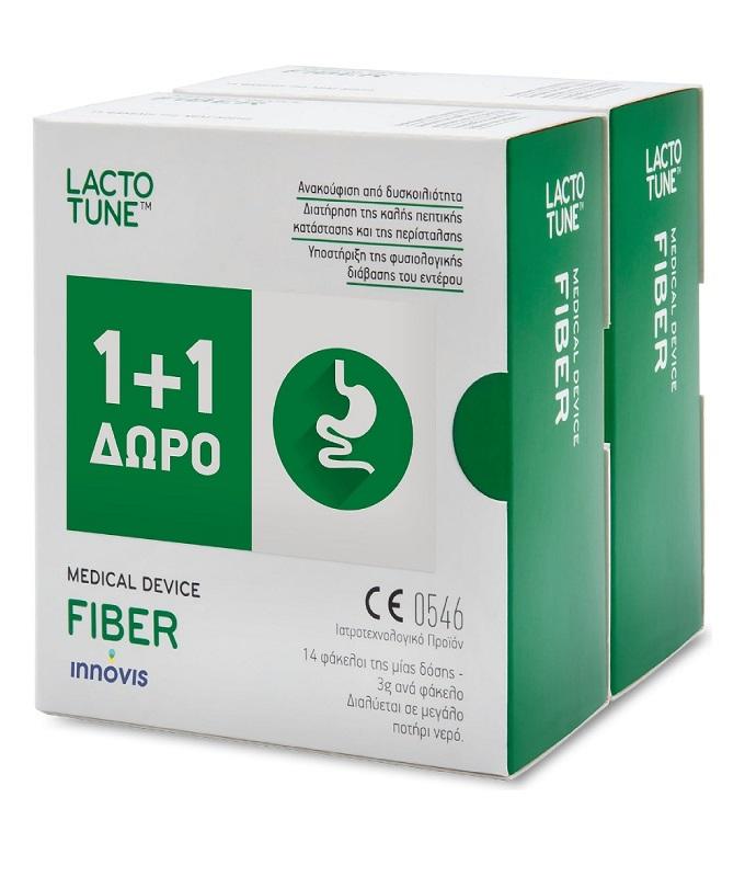 Lactotune Fiber Promo Pack 1+1 Δώρο Συμπλήρωμα Διατροφής Προβιοτικών-Πρεβιοτικών κατά της Δυσκοιλιότητας, 14 + 14 φακελίσκοι