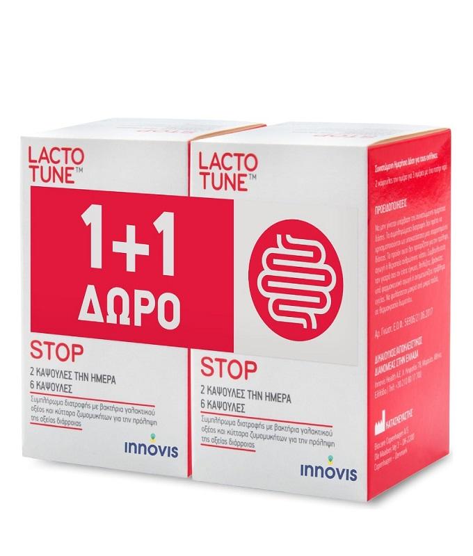Lactotune Stop Promo Pack 1+1 Δώρο Συμπλήρωμα Διατροφής Με Κύτταρα Ζυμομύκητα, 6 + 6 Κάψουλες