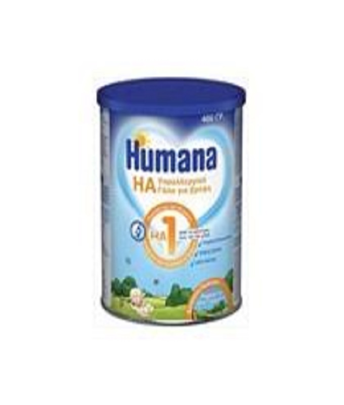 Humana HA 1 Υποαλλεργικό Γάλα για Βρέφη 400gr