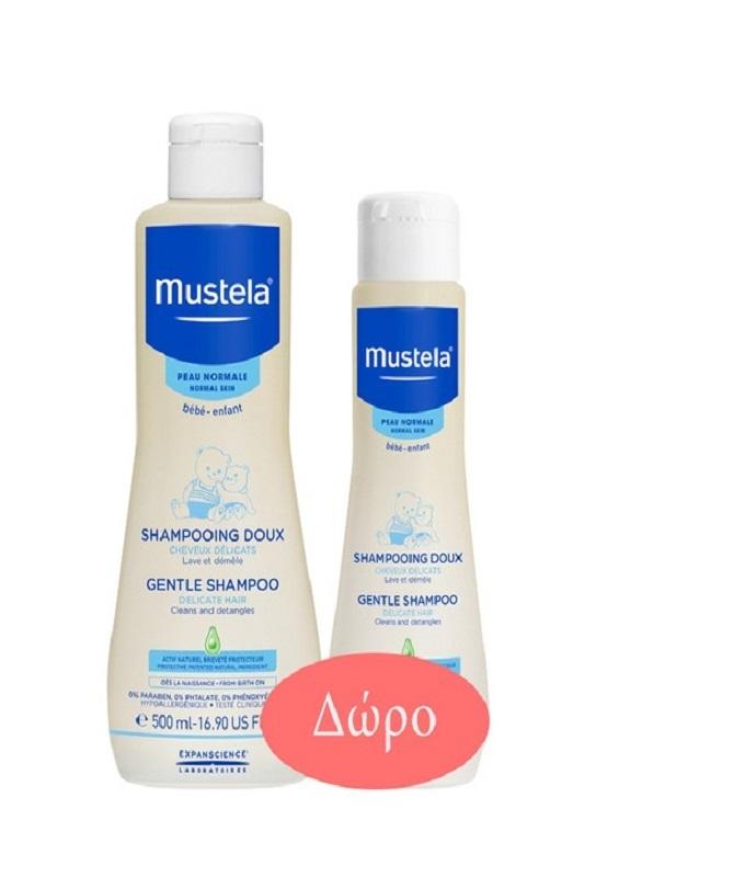 Mustela Bebe Gentle Shampoo 500ml + Mustela Bebe Gentle Shampoo 200ml Δώρο
