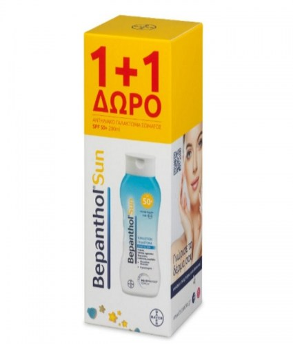 5200309851708-bepanthol-sun-lotion-11-200ml