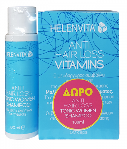 HELENVITA-VITAMIN-HAIRLOSS-WOMEN