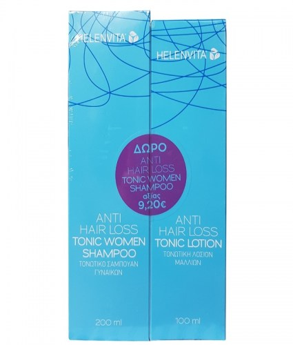 helenvita-antihair-loss-tonic-lotion-100ml-gift-women-shampoo-200ml